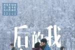 长江日报:让违规的归于法律 让电影的归于电影