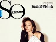 蔡依林登封《SoFigaro》 性感露香肩的时尚歌姬
