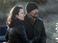 《江湖儿女》5.11全球首映 贾樟柯廖凡将亮相戛纳