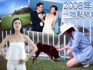 李嘉欣晒照背景似公园 其实是夫家5.6亿豪宅!