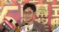 大鹏分享大影节获奖感受 并透露李玉刚要跨界导演的计划