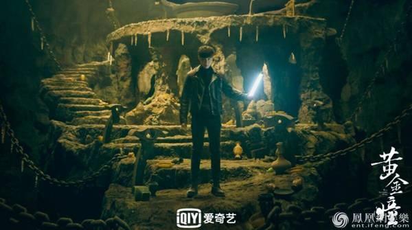 《黄金瞳》首度曝剧照 张艺兴鉴宝探险