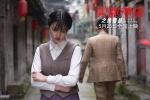 《雾都神探》发布爱情版预告 男主展现撩妹神技