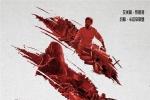 《寂静之地》5月18日上映 首发生存法则预告海报