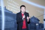 法国当地时间5月16日,第二届平遥国际影展推介会在戛纳电影节期间举行,导演贾樟柯,演员赵涛、徐峥、黄晓明以及影展艺术总监马克·穆勒悉数亮相。