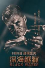 《深海越狱》人物海报 尚格·云顿携手杜夫·龙格尔