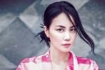 王菲赵薇现身林俊杰演唱会 天后唱JJ经典歌曲