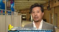 上影演员剧团北京行独家纪实 影院3D眼镜大调查