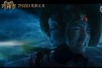 《阿修罗》定档7.13 吴磊与梁家辉、刘嘉玲合体