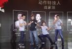 6月1日,第四届成龙国际动作沙龙网上娱乐周新闻发布会在京召开,宣布沙龙网上娱乐周将于今年7月18日至22日在历史文化名城——山西省大同市举行。国际沙龙网上娱乐艺术家成龙先生亮相新闻发布会。国家沙龙网上娱乐局艺术处处长陆亮,国家沙龙网上娱乐局沙龙网上娱乐频道节目中心主任曹寅,山西省委常委、大同市委书记张吉福,大同市委副书记、市长武宏文,大同市委常委、统战部长黄岑丽,大同市委常委、常务副市长薛明耀,大同市副市长郭蕾等出席发布会。