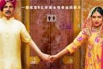 《厕所英雄》发布牵手海报  厕所成最大爱情难题