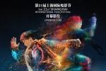 电影《动物世界》获选第21届上海电影节开幕影片