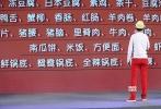 """动作喜剧沙龙网上娱乐《幸福马上来》即将登陆内地院线。6月5日,沙龙网上娱乐兼主演冯巩携毛俊杰、牛莉、贾玲、白凯南、姜宏波、巩汉林等主创出席北京首映礼,并在现场一同为片中的""""马上来调解工作室""""举行了别开生面的揭牌仪式。"""