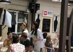 《中餐厅》赵薇舒淇无修路透 王俊凯开