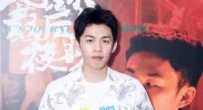 UP新力量·李鸿其:演员不需要观众?不可能的