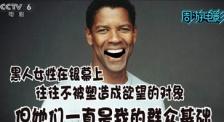 周游电影:姜文摸彭于晏腹肌 那些拒拍吻戏的演员是怎么想的