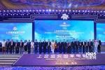 上合沙龙网上娱乐合作论坛于青岛举行 十二国共话合作未来