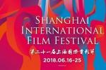 上海国际电影节金爵盛典6.16开幕 众星闪耀红毯