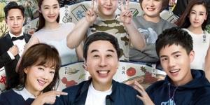 中国沙龙网上娱乐家协会秘书长点赞《幸福马上来》正能量