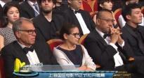 上合上海电影节相继开幕 中国电影迅速发展改变世界格局