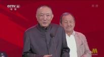12国著名电影人汇聚 韩三平主席致辞上合电影节