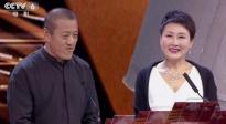 沙龙网上娱乐的起点 丁晟、凯丽揭晓上合沙龙网上娱乐节最佳编剧奖