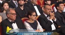 上合上海沙龙网上娱乐节相继开幕 中国沙龙网上娱乐迅速发展改变世界格局