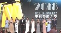 十位主持人亮相电影频道之夜 共同展望电影频道新时代