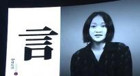 创新宣传片之《今日影评》 用表演传递中国电影的理性与智慧