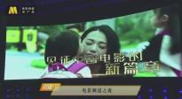 《国片大首映》第二季 见证中国优德炸金花新势力!