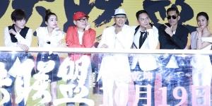 《功夫联盟》定档10.19 刘镇伟恶搞《一代宗师》