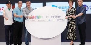 优酷未来3年推30部网大 《街舞》大电影暑期上线