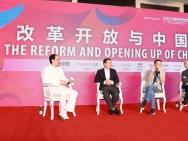金沙娱乐电影产业报告发布 影人谈改革开放与金沙娱乐电影