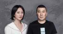 """陈建斌:拍电影要用业余的心态 当皇帝真的""""很烦"""""""