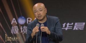沙龙网上娱乐徐峥惊喜现身沙龙网上娱乐频道传媒关注单元颁奖典礼