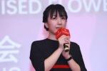 《朝花夕誓》上影节展映 冈田磨里谈女性角色创作