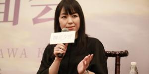 冈田磨里读粉丝来信潸然泪下 十年前也曾来上海