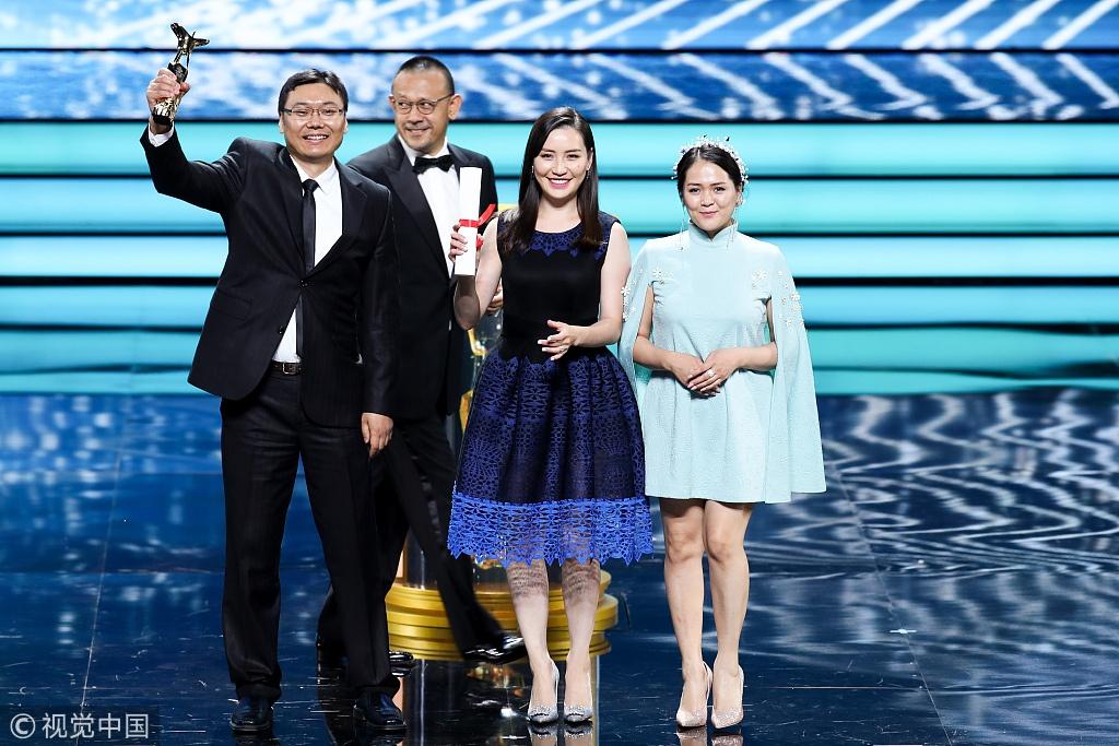 第20届上海国际电影节完整获奖名单