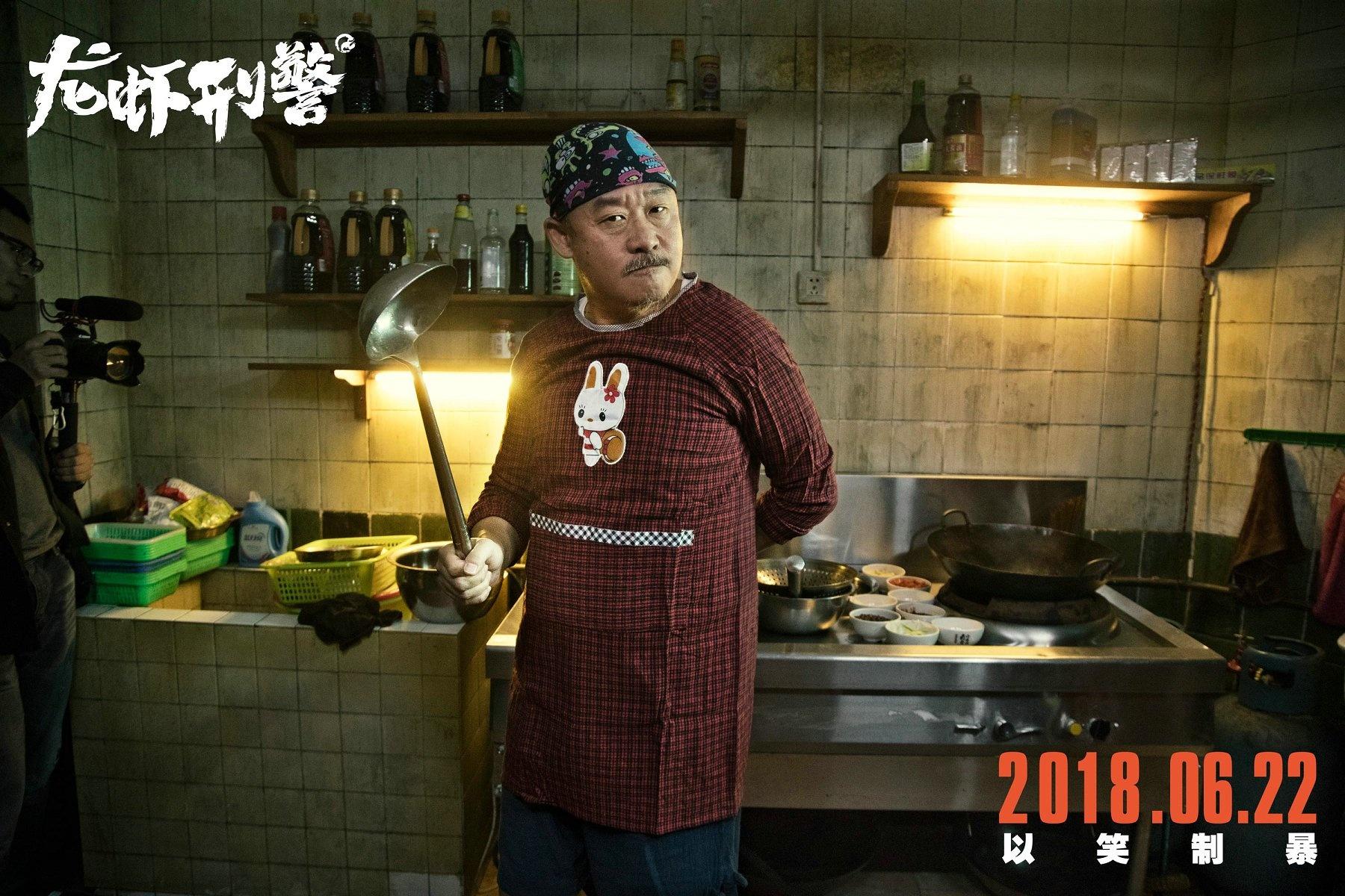 龙虾刑警_电影剧照_图集_电影网_1905.com