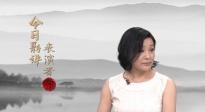 陈冲:为拍封面展最妖娆表情 拒绝是成为好演员的重要因素