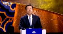 上合组织国家电影节开幕式 王晓晖同志致辞
