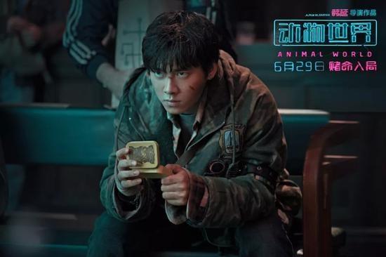 广州长隆野生动物园区,《动物世界》首映礼上的韩延,李易峰 《动物世