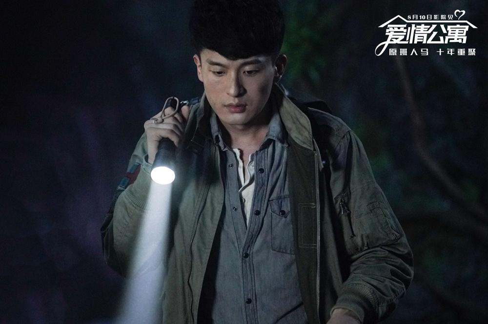 爱情公寓_电影剧照_图集_电影网_1905.com