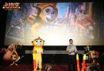 """由黎明担纲监制的动画新片《小悟空》此前宣布提档7月14日全国公映。7月8日,该片在北京举办首映礼,主角""""小悟空""""现身,与到场的小朋友和家长一同观影并进行了花式互动。"""