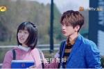 """新《流星花园》开播被吐""""烂"""" 蔡徐坤曾面试选角"""