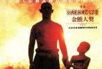 导演:张艺谋 主演:姜文 巩俐 滕汝骏 钱明 陈志刚