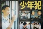 导演:张良 主演:朱曼芳 陆斌 杨涛 沈光伟 蒋健