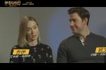 《神奇马戏团》发布配音特辑 好莱坞巨星云集