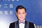 """古天乐呼吁支持香港好电影 """"古天乐电影院""""命名"""