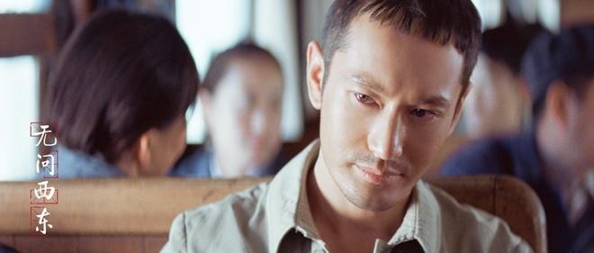 《无问西东》进上半年华语五佳 清华校长引用台词